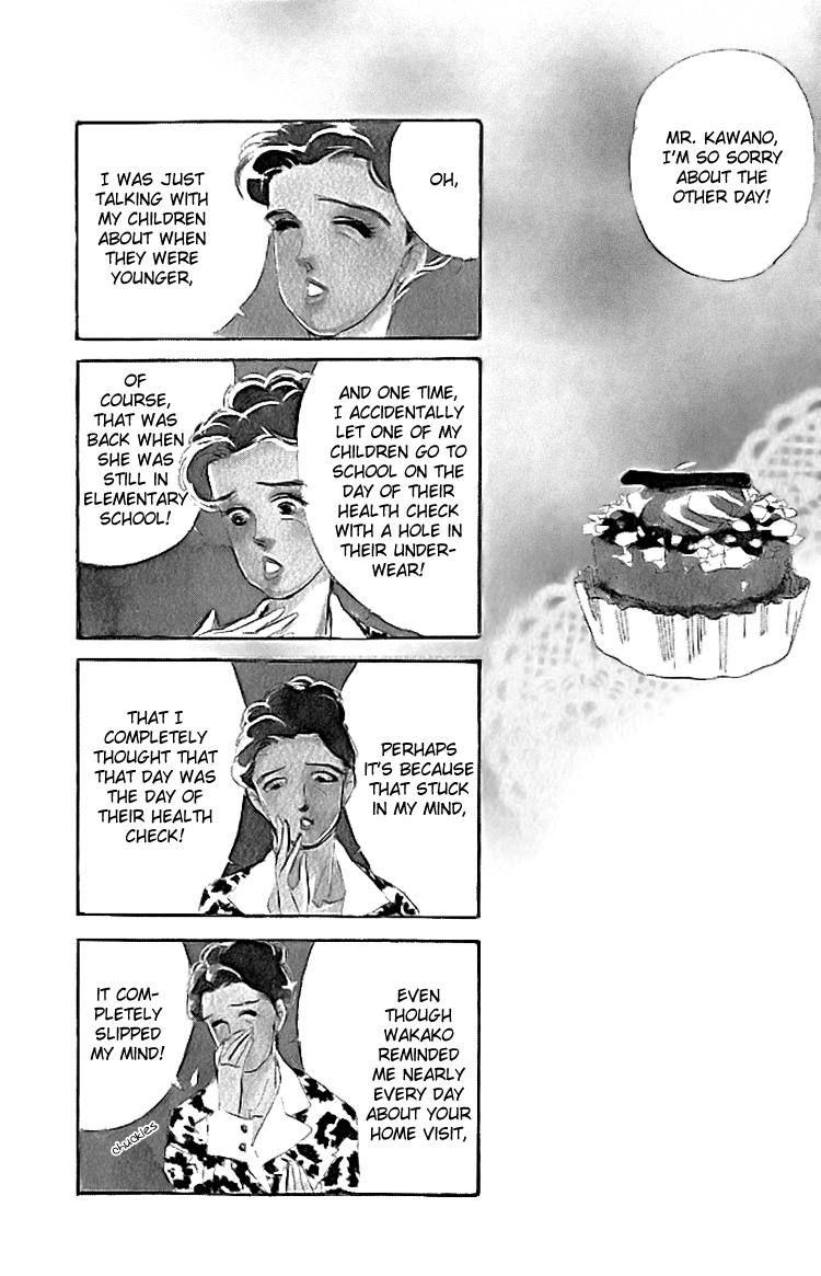 Umi No Teppen 4 Page 2