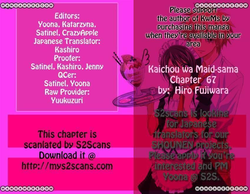 Kaichou Wa Maid-sama! 67 Page 1