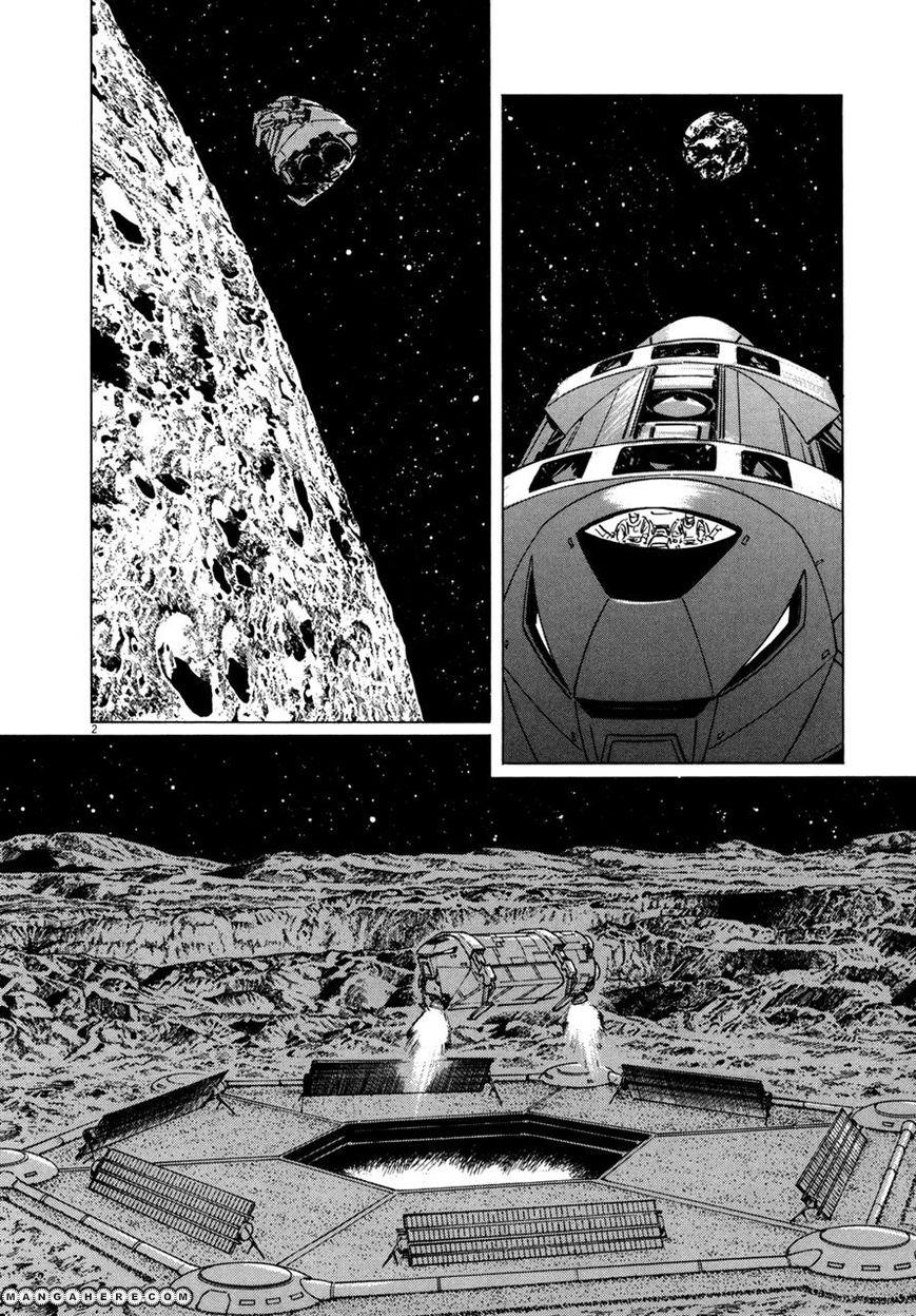 Hoshi o Tsugu Mono 5 Page 2