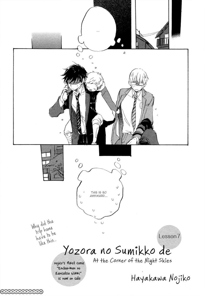 Yozora no Sumikko de, 7 Page 4