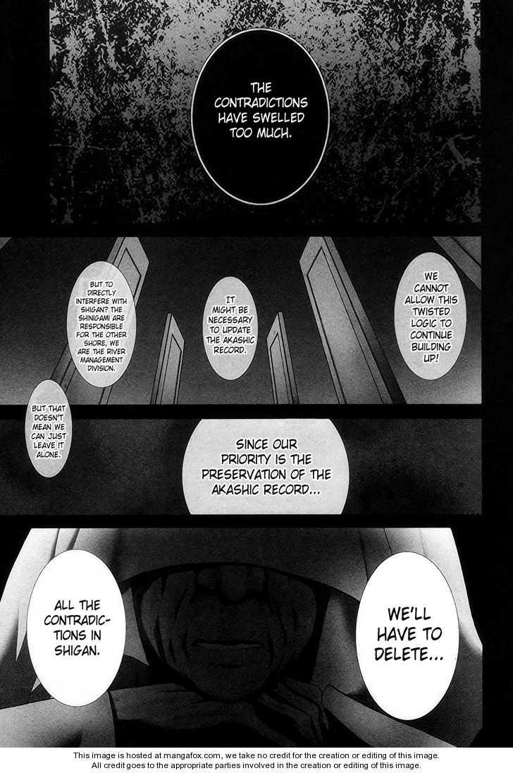 Zombie-Loan 65 Page 1