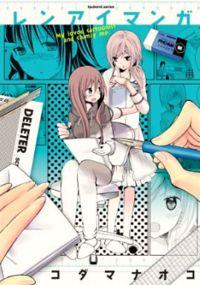 Renai Manga