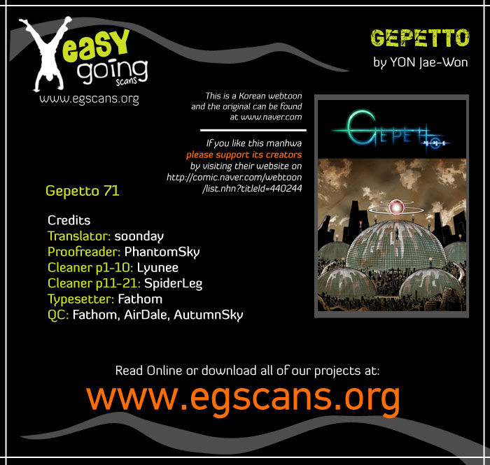 Gepetto 71 Page 1