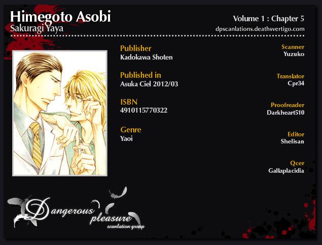 Himegoto Asobi 5 Page 2
