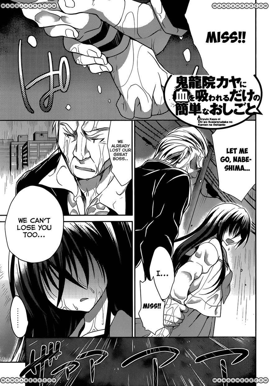 The Simple Job of Having Your Blood Sucked by Kiryuin Kaya 5 Page 2