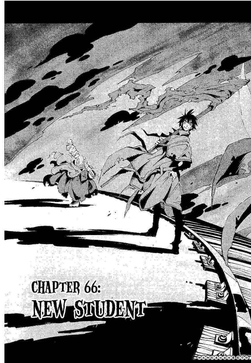 Darren Shan 66 Page 4
