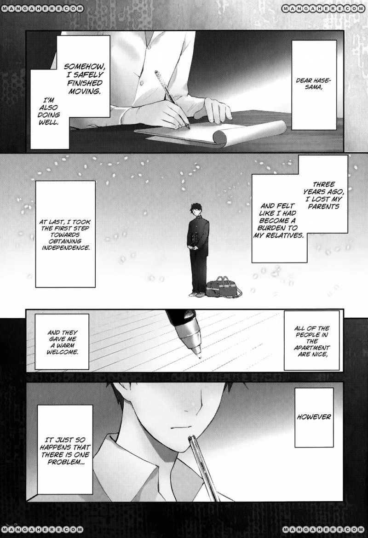 Youkai Apato no Yuuga na Nichijou 2 Page 2