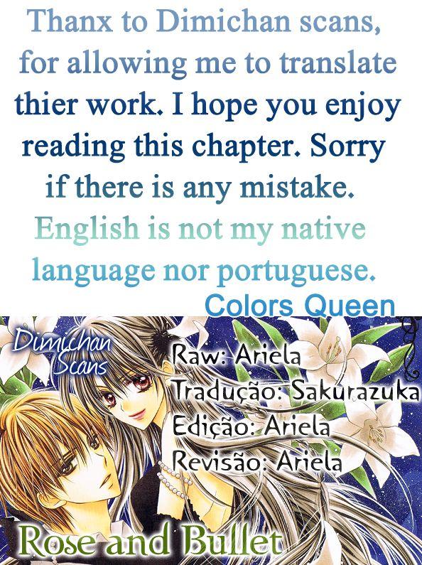 Bara to Juudan 3 Page 1