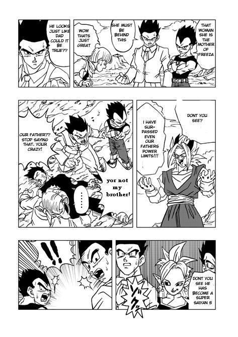 Dragon Ball dj - Dragon Ball AF 3 Page 2