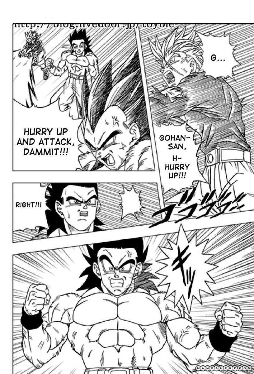 Dragon Ball dj - Dragon Ball AF 10 Page 2