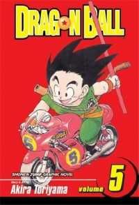 Dragon Ball dj - Dragon Ball AF