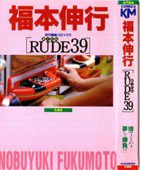 Rude 39