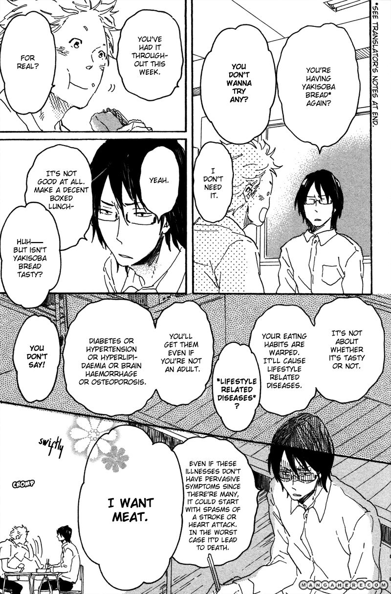 Negative-kun to Positive-kun 2 Page 2