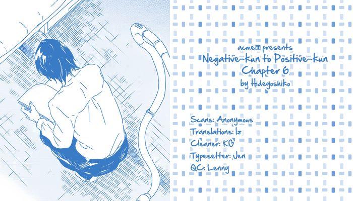 Negative-kun to Positive-kun 6 Page 1