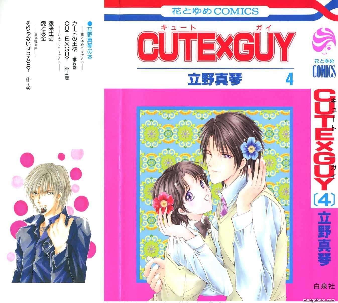 CUTEXGUY 13 Page 1
