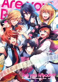 Uta no Prince-sama dj - Are You Ready!?
