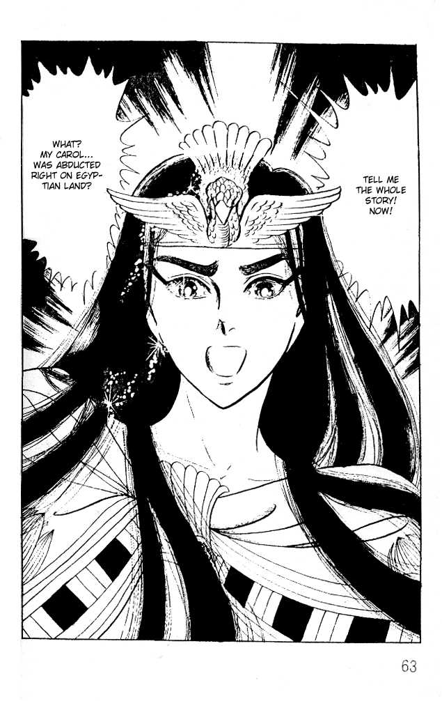 Ouke no Monshou 43 Page 3