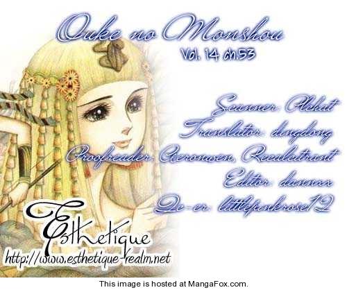Ouke no Monshou 53 Page 2