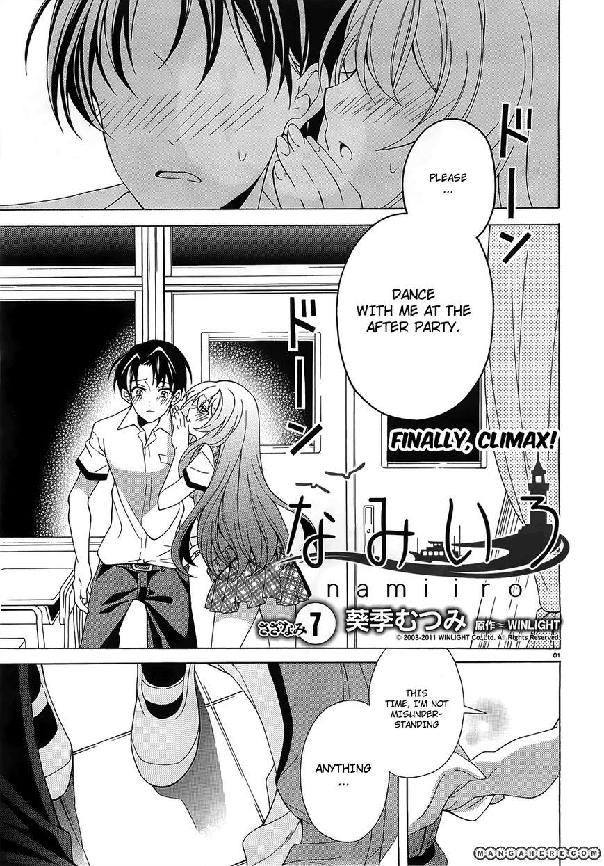 Namiiro 7 Page 2