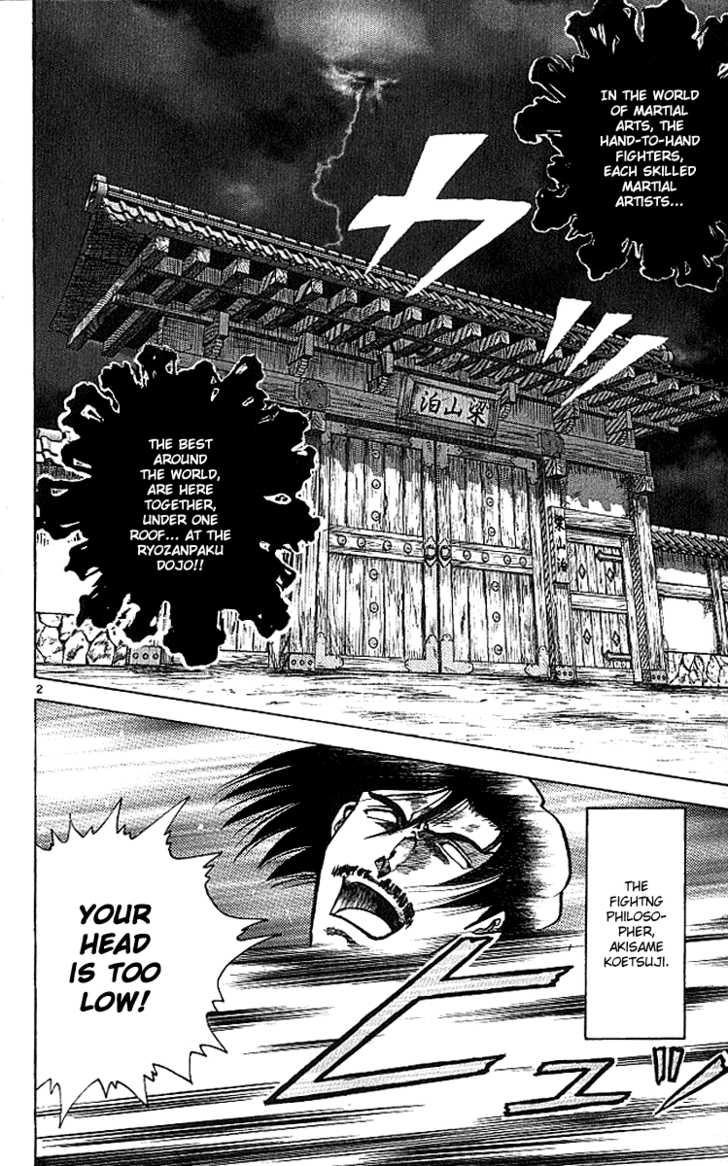 Historys Strongest Disciple Kenichi 9 Page 3