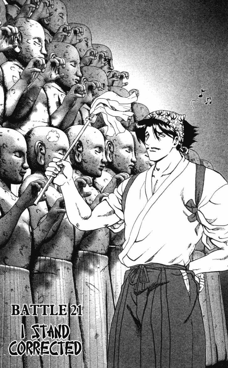 Historys Strongest Disciple Kenichi 21 Page 2