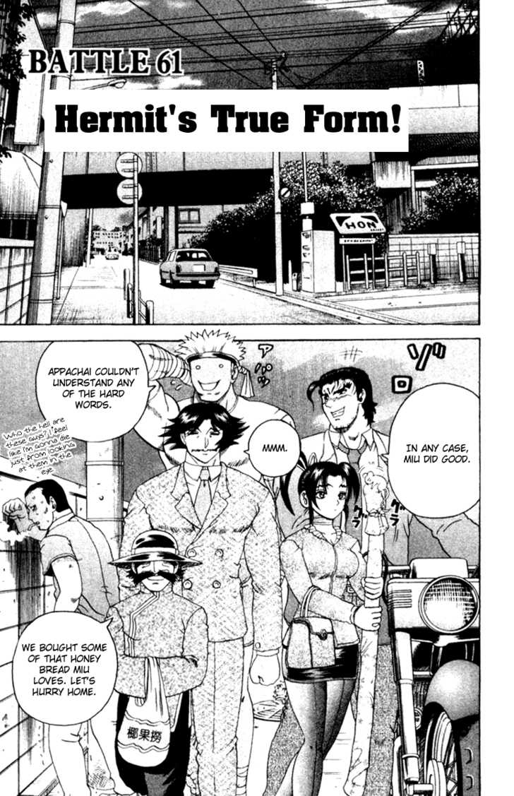 Historys Strongest Disciple Kenichi 61 Page 2