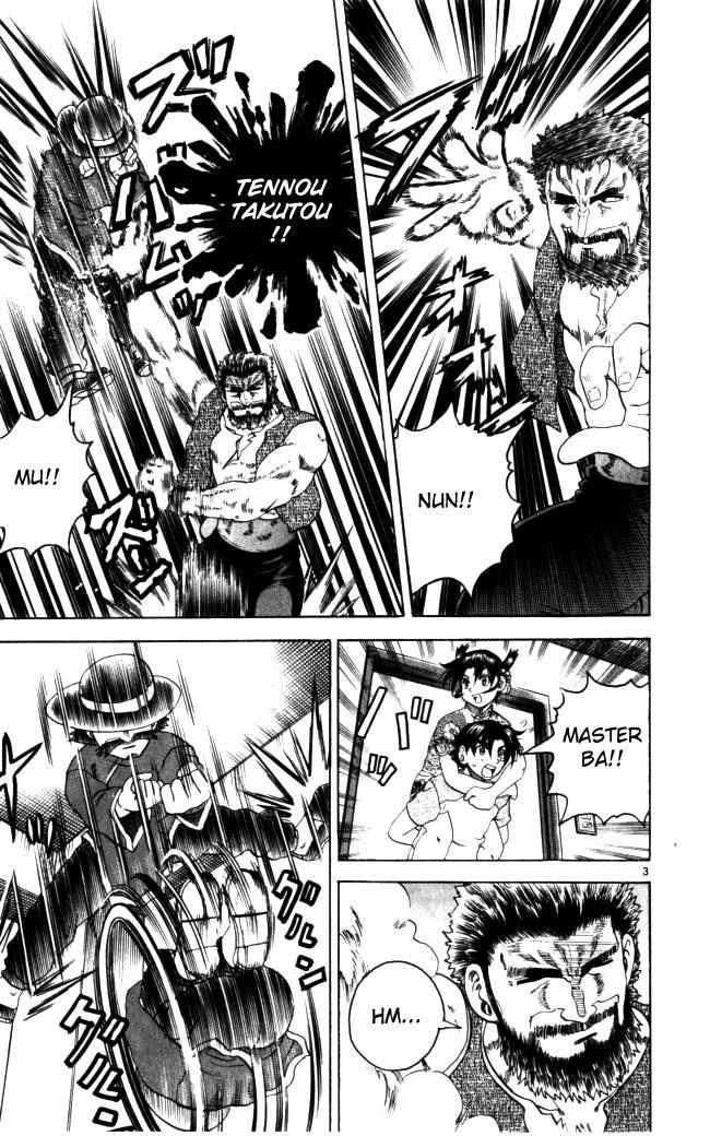 Historys Strongest Disciple Kenichi 69 Page 3
