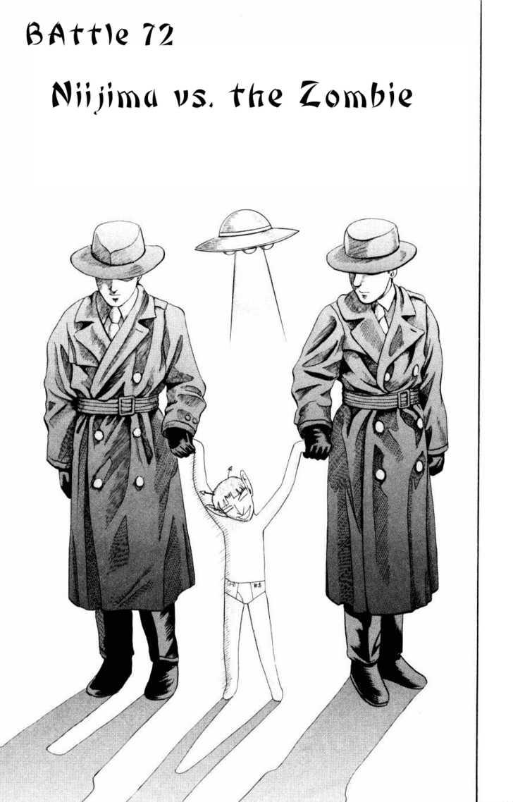Historys Strongest Disciple Kenichi 72 Page 1