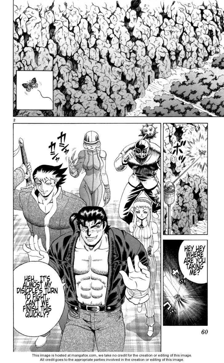 Historys Strongest Disciple Kenichi 211 Page 2