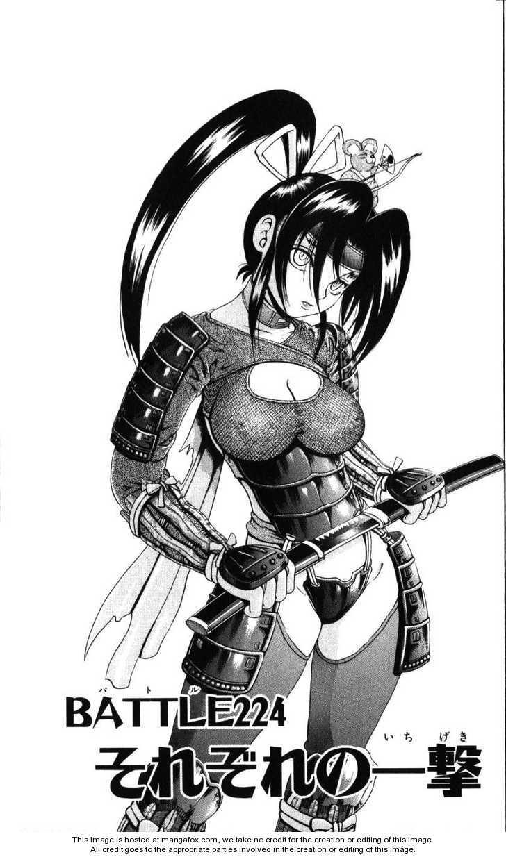Historys Strongest Disciple Kenichi 224 Page 1