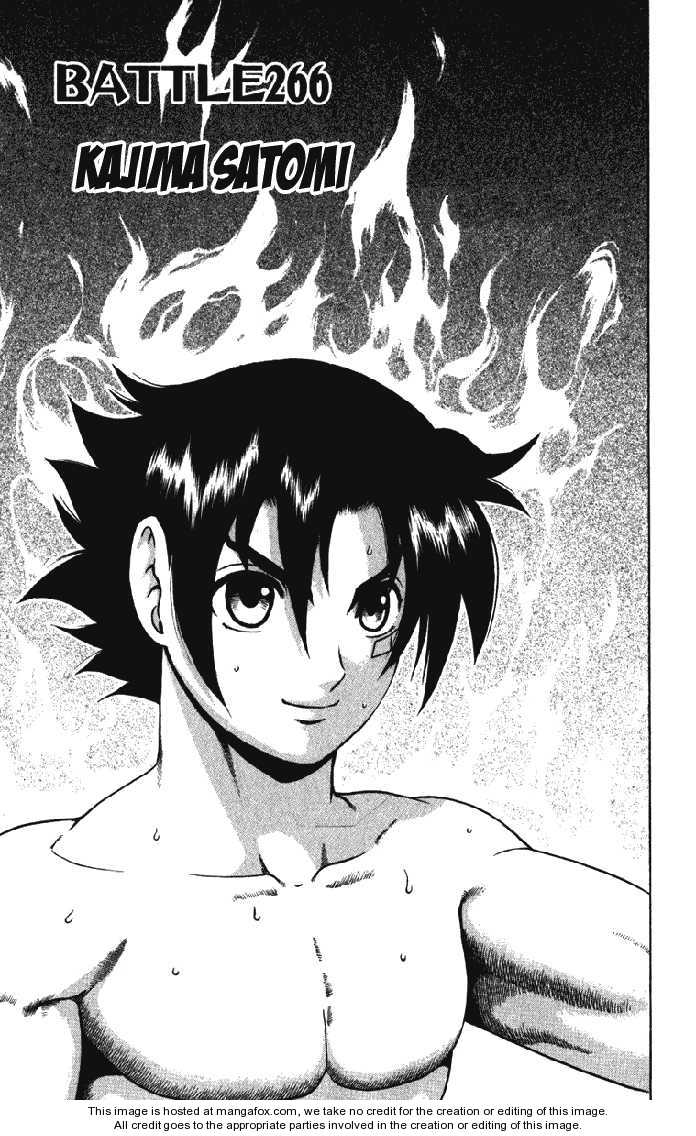 Historys Strongest Disciple Kenichi 266 Page 1