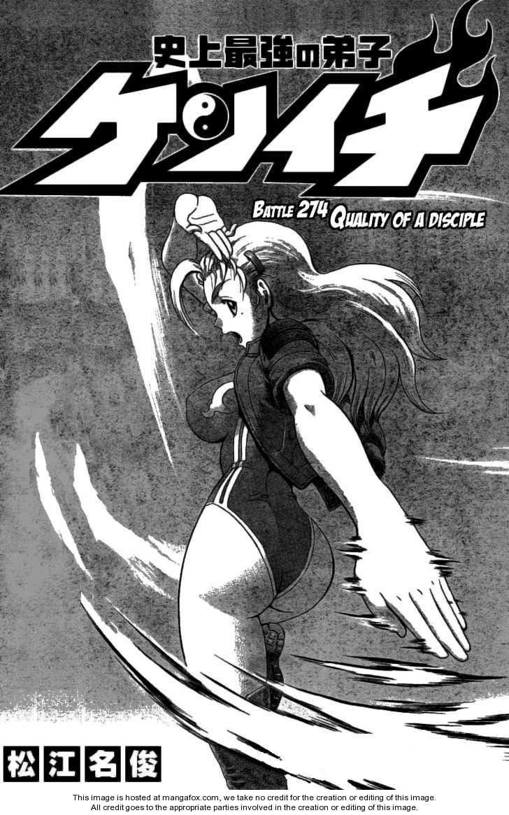 Historys Strongest Disciple Kenichi 274 Page 1