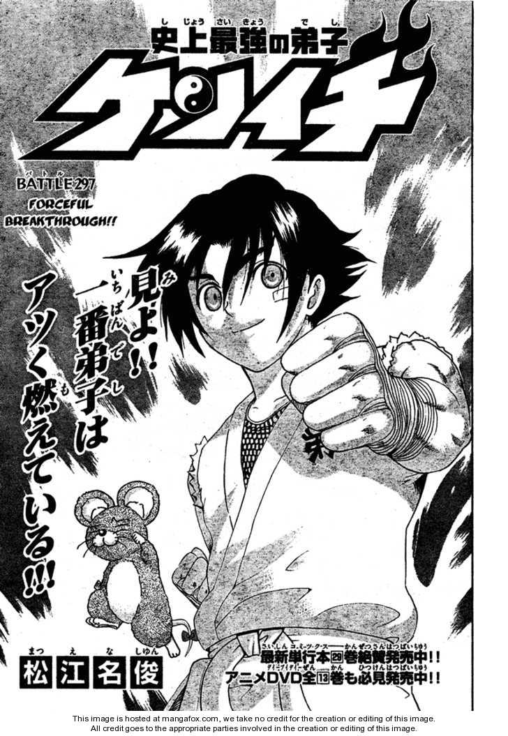 Historys Strongest Disciple Kenichi 297 Page 1