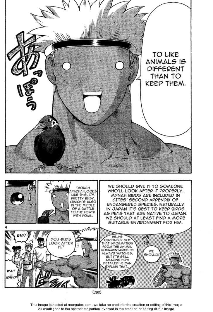 Historys Strongest Disciple Kenichi 313 Page 4