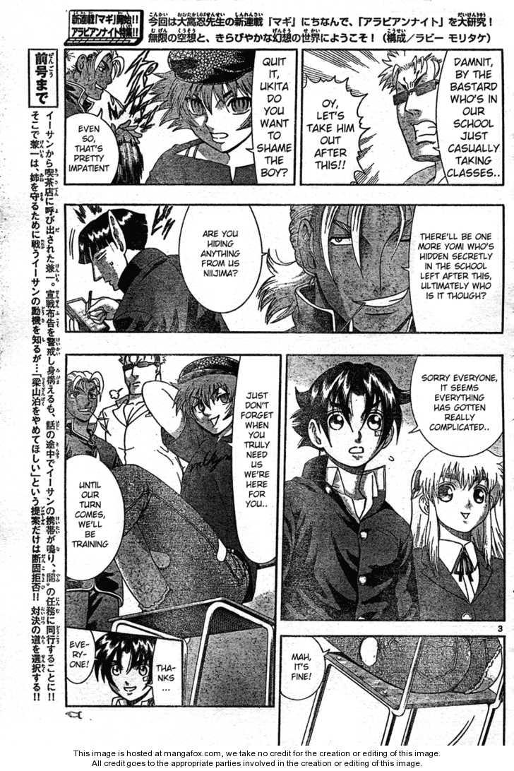 Historys Strongest Disciple Kenichi 339 Page 3
