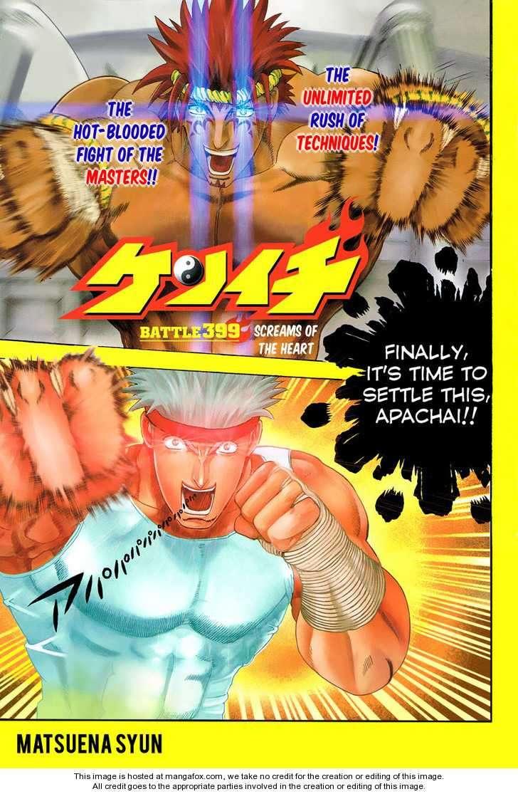 Historys Strongest Disciple Kenichi 399 Page 1