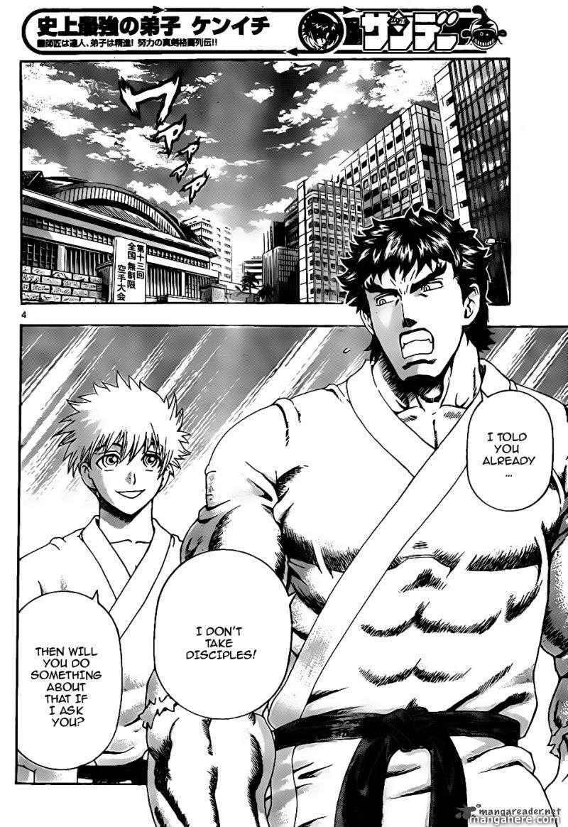 Historys Strongest Disciple Kenichi 437 Page 4