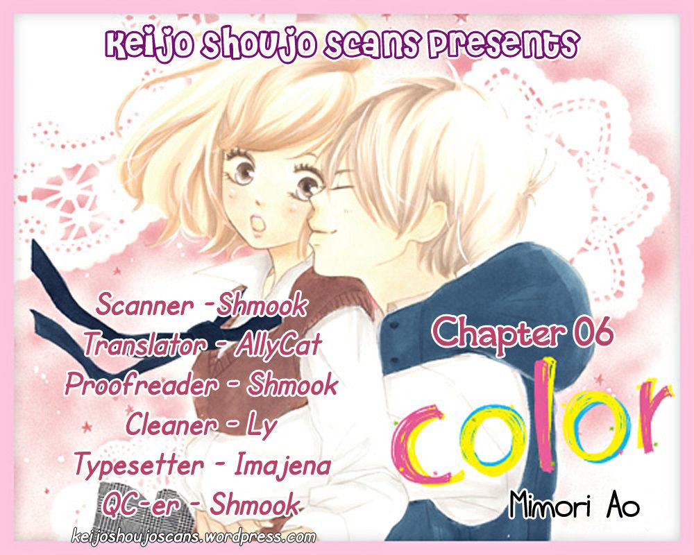 Color (MIMORI Ao) 6 Page 1