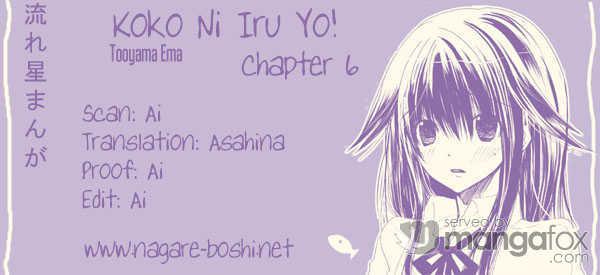 Koko Ni Iru Yo! 6 Page 1