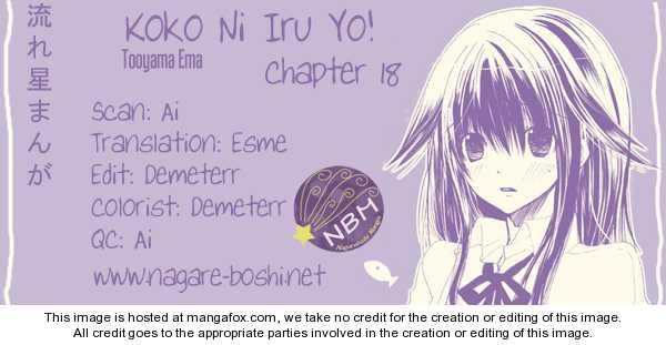 Koko Ni Iru Yo! 18 Page 1