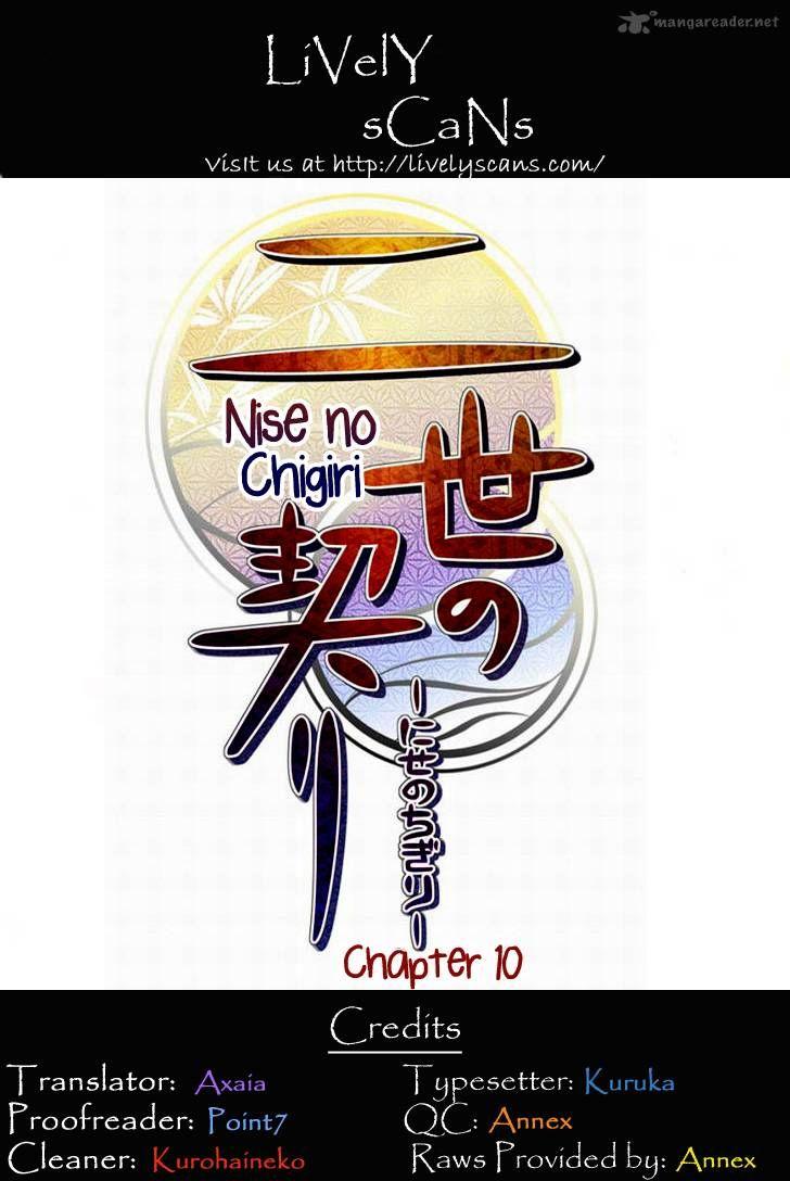 Nise no Chigiri 10 Page 1