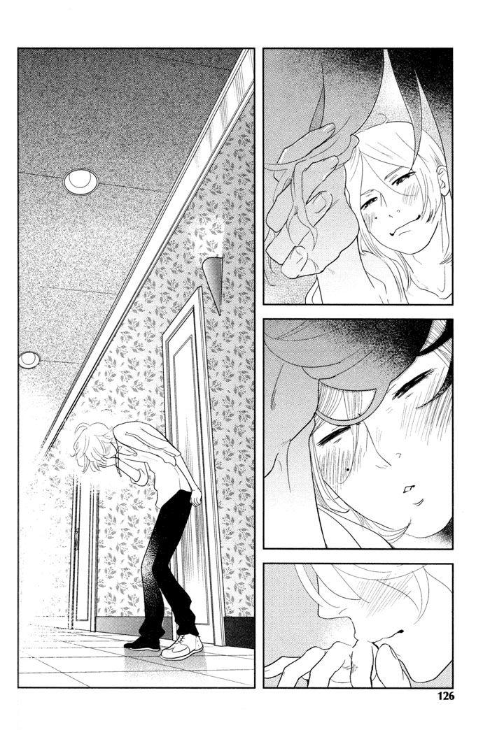 Me o Tojite 3-Byou 5 Page 3