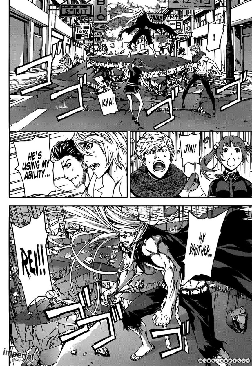 Area D - Inou Ryouiki 28 Page 3