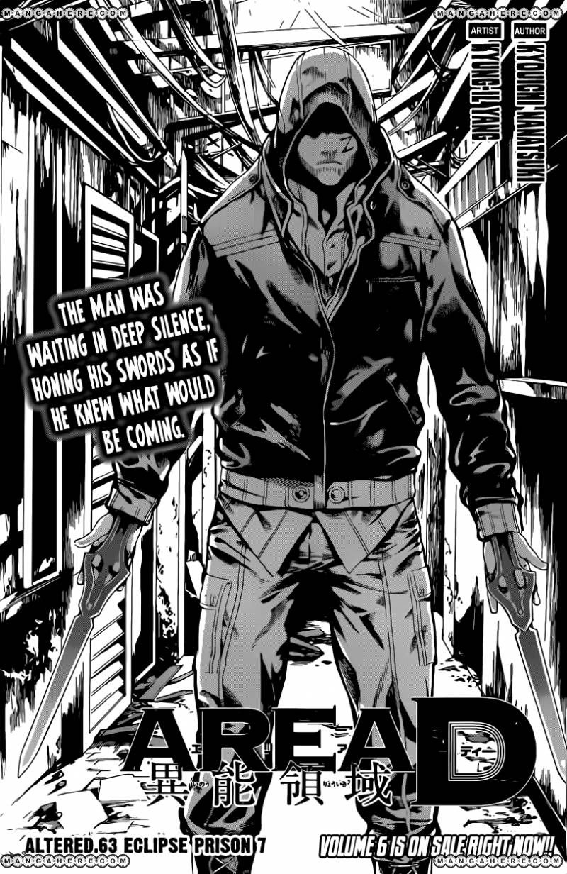 Area D - Inou Ryouiki 63 Page 1