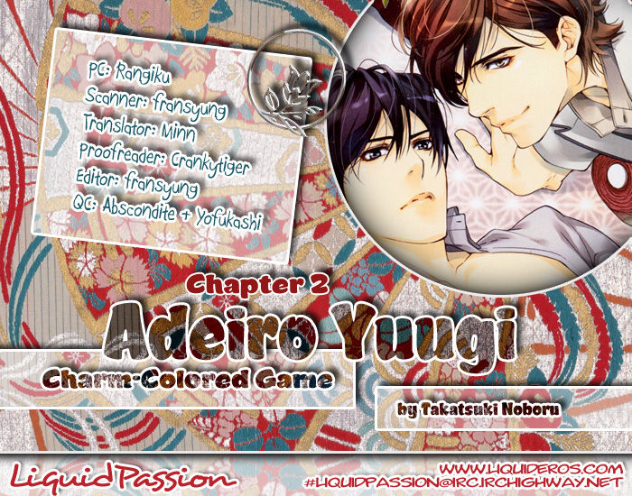 Adeiro Yuugi 2 Page 2