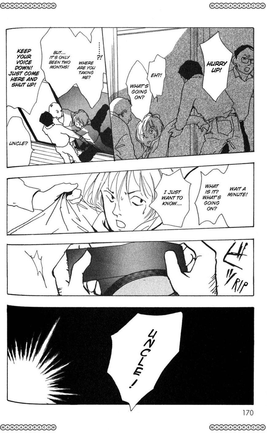 Kechonpa 6 Page 2