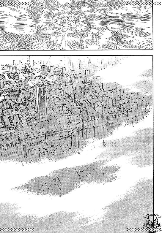 Crown (NAKANISHI Tatsurou) 2 Page 3