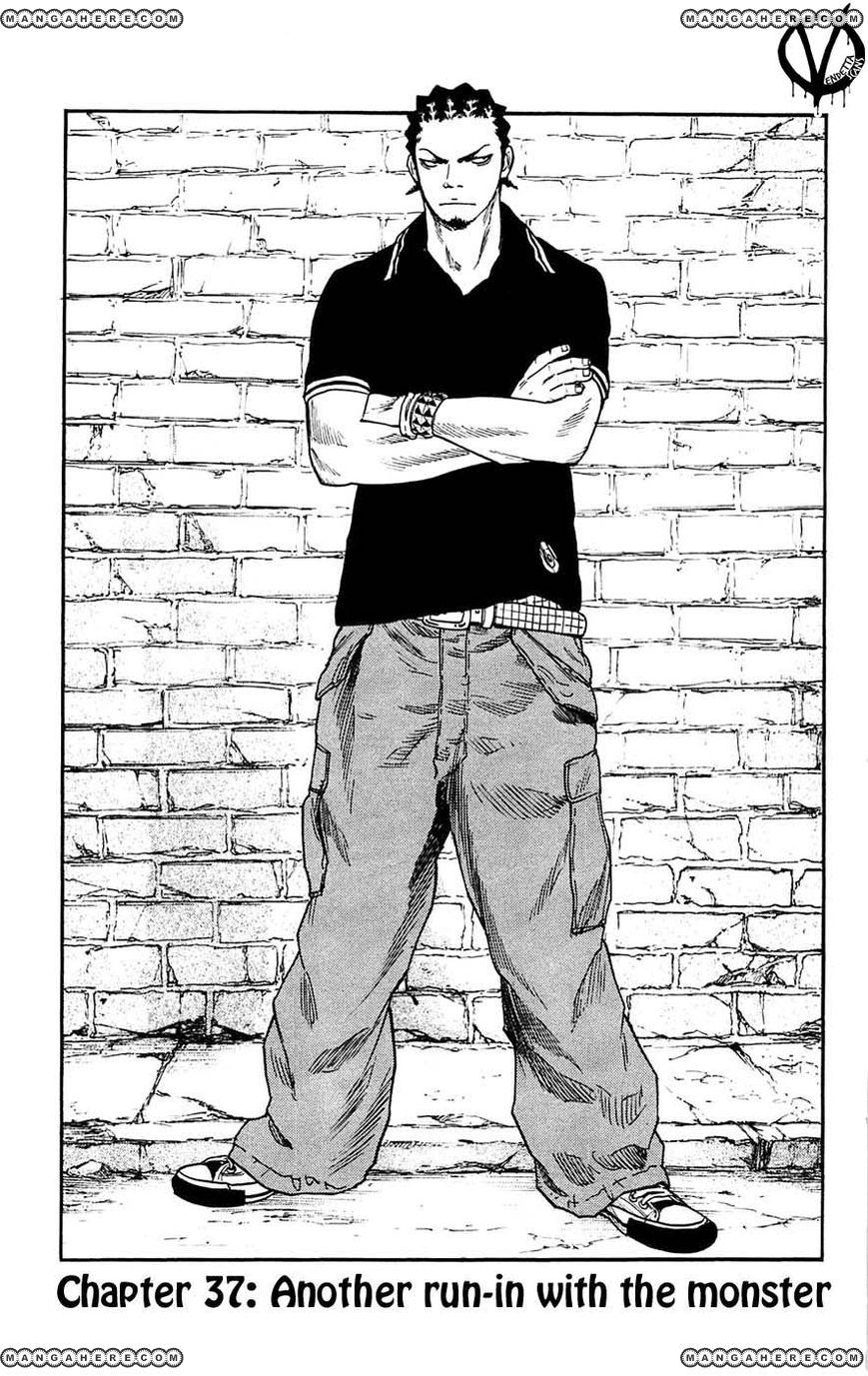 Clover (TETSUHIRO Hirakawa) 37 Page 2