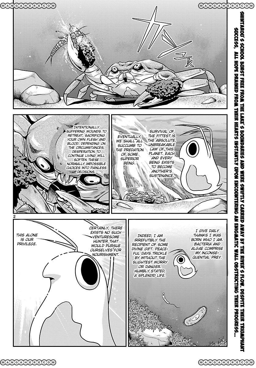 Crimsons: Akai Koukaishatachi 3 Page 2