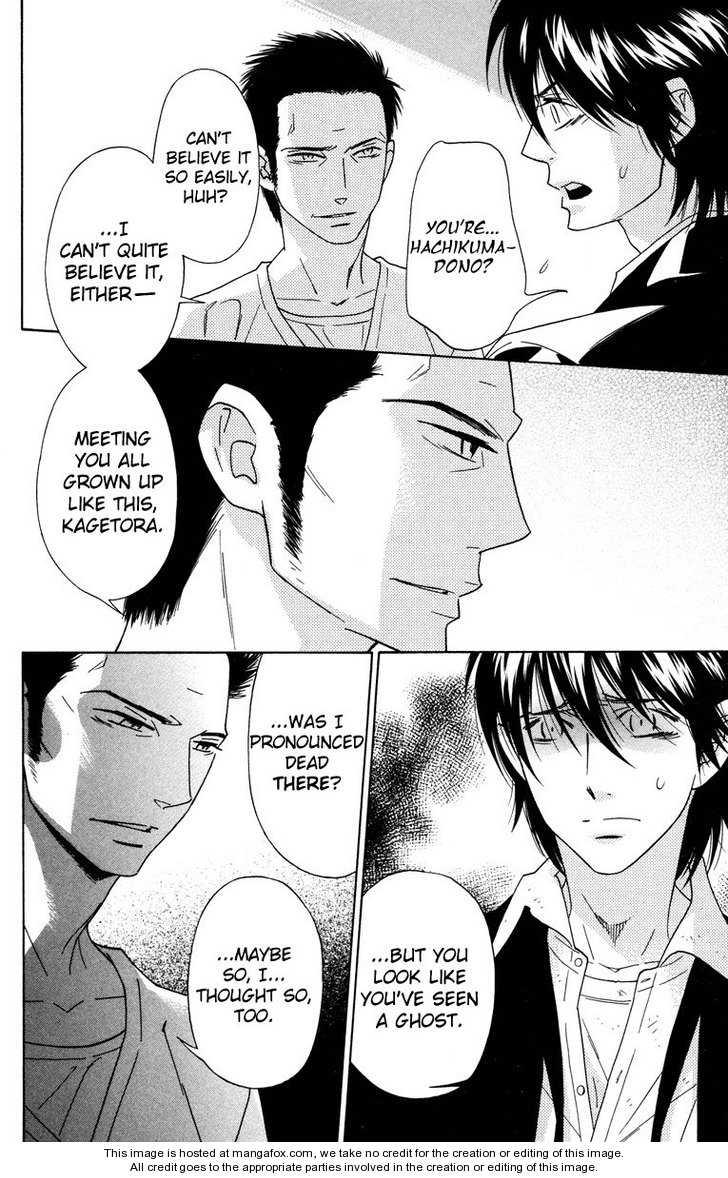 Shinobi Life 34 Page 4